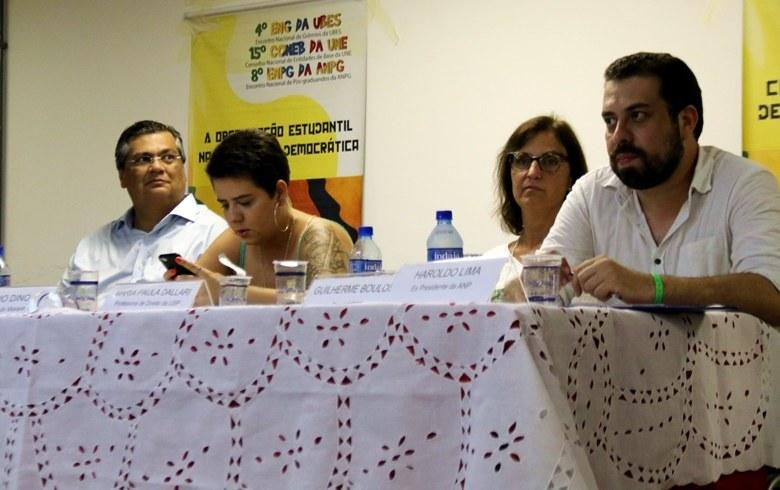 Boulos e Flávio Dino pedem unidade e coragem da juventude para frear retrocessos